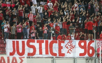 Justice for 96+21