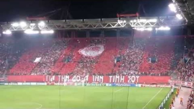 OLYMPIAKOS-ATLETICO MADRID 3-2 AMAZING COREO BY GATE 7