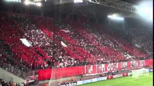 Olympiakos - Atl. Madrid (16.09.2014) Gate 7, Coreo
